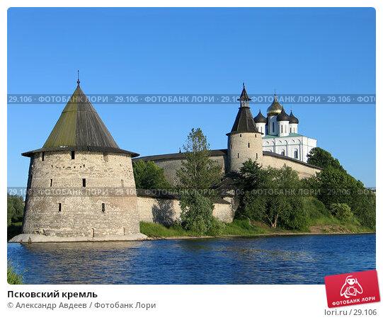 Псковский кремль, фото № 29106, снято 2 июля 2005 г. (c) Александр Авдеев / Фотобанк Лори