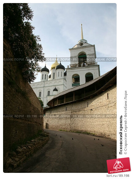 Псковский кремль, фото № 89198, снято 28 мая 2007 г. (c) Старостин Сергей / Фотобанк Лори