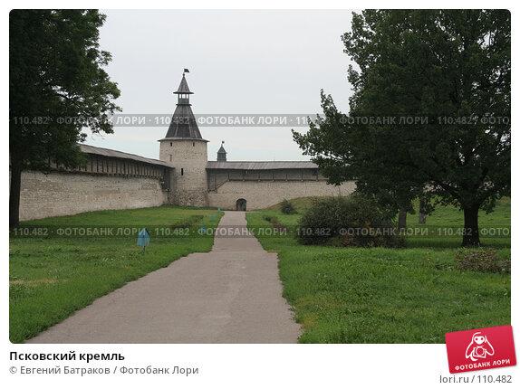 Псковский кремль, фото № 110482, снято 18 августа 2007 г. (c) Евгений Батраков / Фотобанк Лори