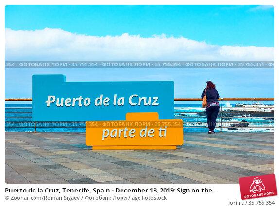 Puerto de la Cruz, Tenerife, Spain - December 13, 2019: Sign on the... Стоковое фото, фотограф Zoonar.com/Roman Sigaev / age Fotostock / Фотобанк Лори