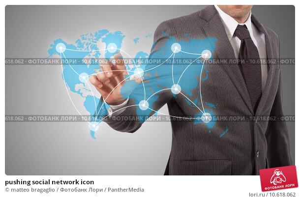 pushing social network icon. Стоковое фото, фотограф matteo bragaglio / PantherMedia / Фотобанк Лори