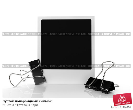 Пустой полароидный снимок, иллюстрация № 119670 (c) Hemul / Фотобанк Лори