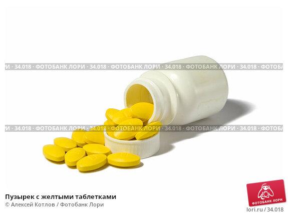 Пузырек с желтыми таблетками, эксклюзивное фото № 34018, снято 18 ноября 2006 г. (c) Алексей Котлов / Фотобанк Лори