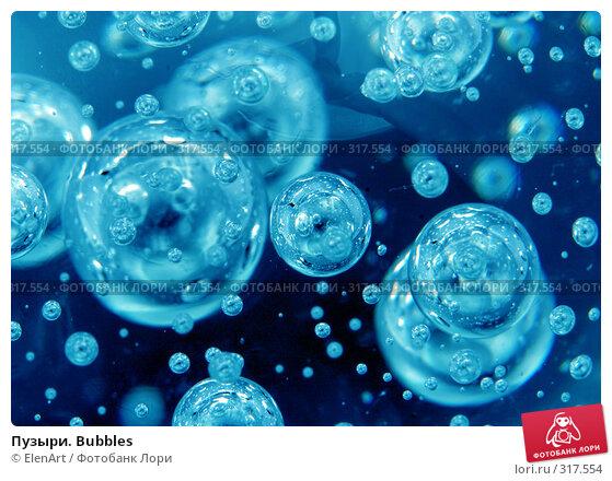 Пузыри. Bubbles, фото № 317554, снято 21 января 2017 г. (c) ElenArt / Фотобанк Лори