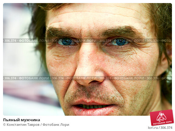 Пьяный мужчина, фото № 306374, снято 3 февраля 2008 г. (c) Константин Тавров / Фотобанк Лори