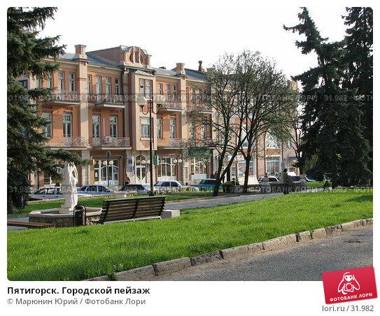 Пятигорск. Городской пейзаж, фото № 31982, снято 18 апреля 2006 г. (c) Марюнин Юрий / Фотобанк Лори