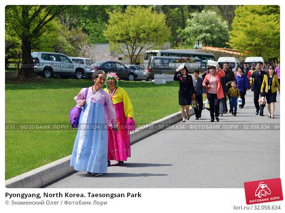 Pyongyang, North Korea. Taesongsan Park (2019 год). Редакционное фото, фотограф Знаменский Олег / Фотобанк Лори