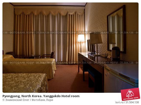 Купить «Pyongyang, North Korea. Yanggakdo Hotel room», фото № 31504138, снято 1 мая 2019 г. (c) Знаменский Олег / Фотобанк Лори