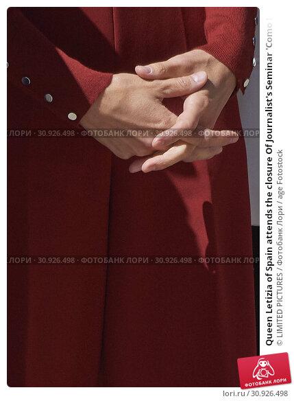 Купить «Queen Letizia of Spain attends the closure Of Journalist's Seminar 'Como Los Medios De Comunicacion Pueden Ayudar A Repoblar La España Rural' on June 12, 2019 in Burgo de Osma, Spain», фото № 30926498, снято 12 июня 2019 г. (c) age Fotostock / Фотобанк Лори