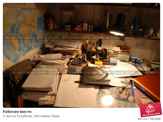 Рабочее место, фото № 159698, снято 25 декабря 2007 г. (c) Антон Голубков / Фотобанк Лори