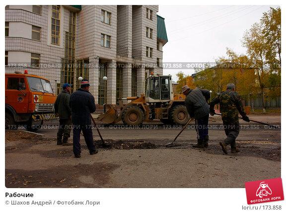 Рабочие, фото № 173858, снято 24 сентября 2006 г. (c) Шахов Андрей / Фотобанк Лори