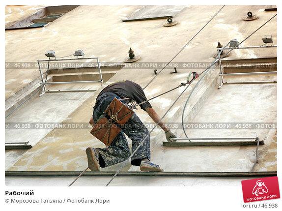 Рабочий, фото № 46938, снято 26 июня 2006 г. (c) Морозова Татьяна / Фотобанк Лори