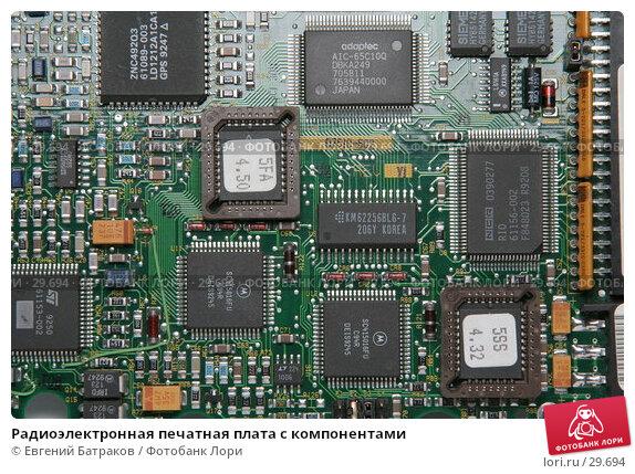 Радиоэлектронная печатная плата с компонентами, фото № 29694, снято 24 марта 2007 г. (c) Евгений Батраков / Фотобанк Лори