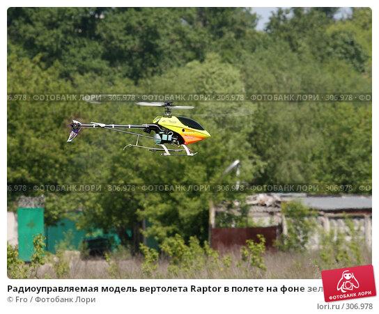 Радиоуправляемая модель вертолета Raptor в полете на фоне зелени и хозяйственных построек, фото № 306978, снято 31 мая 2008 г. (c) Fro / Фотобанк Лори
