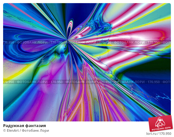 Радужная фантазия, иллюстрация № 170950 (c) ElenArt / Фотобанк Лори