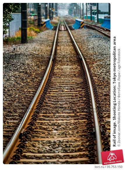 Rail of image. Shooting Location: Tokyo metropolitan area. Стоковое фото, фотограф Zoonar.com/Makoto Honda / age Fotostock / Фотобанк Лори