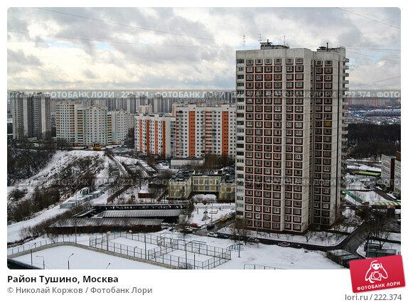 Район Тушино, Москва, фото № 222374, снято 4 марта 2008 г. (c) Николай Коржов / Фотобанк Лори