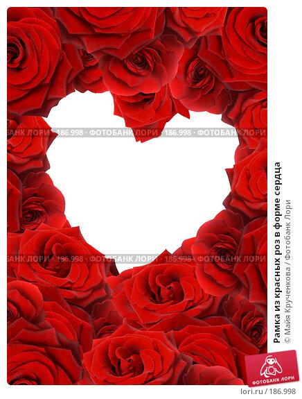 Рамка из красных роз в форме сердца, фото № 186998, снято 5 января 2008 г. (c) Майя Крученкова / Фотобанк Лори