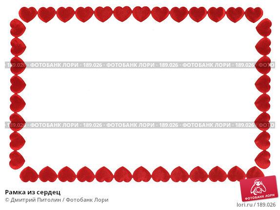 Купить «Рамка из сердец», фото № 189026, снято 24 января 2008 г. (c) Дмитрий Питолин / Фотобанк Лори