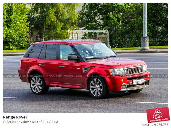 Купить «Range Rover», фото № 9256758, снято 3 июня 2012 г. (c) Art Konovalov / Фотобанк Лори