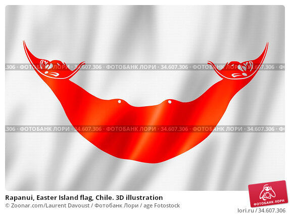 Rapanui, Easter Island flag, Chile. 3D illustration. Стоковое фото, фотограф Zoonar.com/Laurent Davoust / age Fotostock / Фотобанк Лори