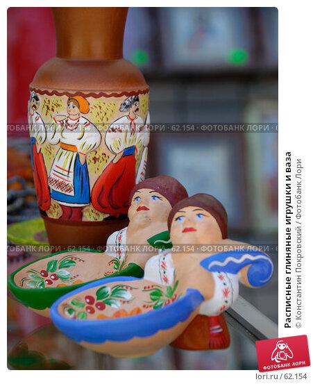 Расписные глиняные игрушки и ваза, фото № 62154, снято 15 июля 2007 г. (c) Константин Покровский / Фотобанк Лори