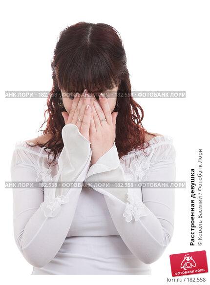 Расстроенная девушка, фото № 182558, снято 8 декабря 2006 г. (c) Коваль Василий / Фотобанк Лори