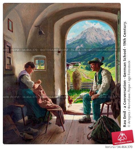 Rau Emil - a Conversation - German School - 19th Century. Стоковое фото, фотограф Artepics / age Fotostock / Фотобанк Лори