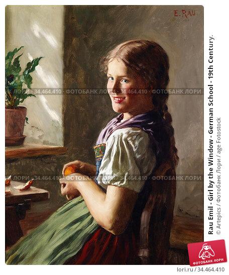 Rau Emil - Girl by the Window - German School - 19th Century. Стоковое фото, фотограф Artepics / age Fotostock / Фотобанк Лори