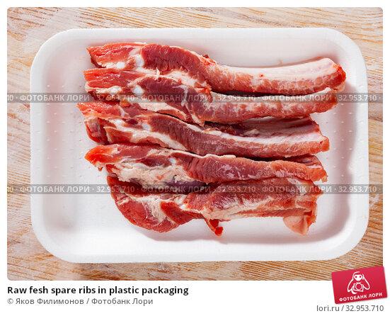 Raw fesh spare ribs in plastic packaging. Стоковое фото, фотограф Яков Филимонов / Фотобанк Лори