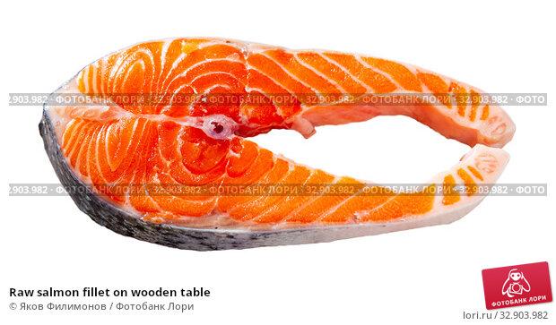 Raw salmon fillet on wooden table. Стоковое фото, фотограф Яков Филимонов / Фотобанк Лори