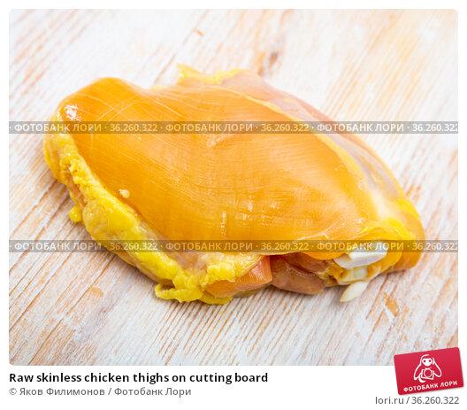 Raw skinless chicken thighs on cutting board. Стоковое фото, фотограф Яков Филимонов / Фотобанк Лори