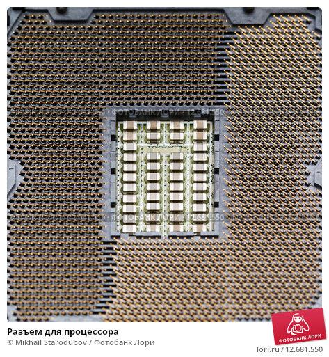 Купить «Разъем для процессора», фото № 12681550, снято 19 марта 2019 г. (c) Mikhail Starodubov / Фотобанк Лори