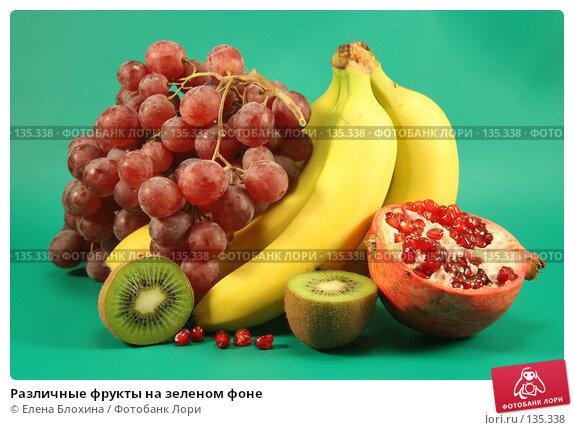 Различные фрукты на зеленом фоне, фото № 135338, снято 1 декабря 2007 г. (c) Елена Блохина / Фотобанк Лори