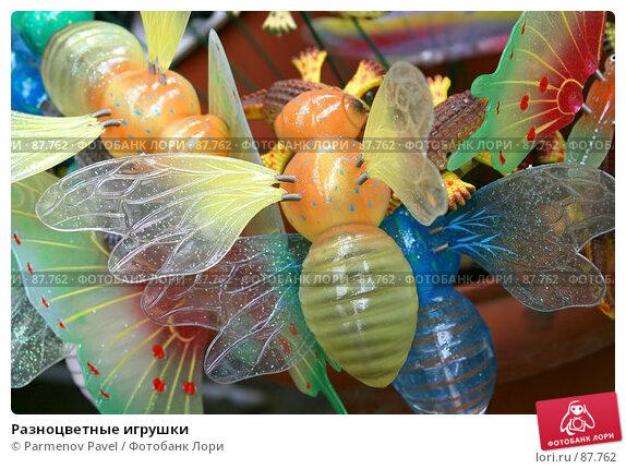 Разноцветные игрушки, фото № 87762, снято 16 сентября 2007 г. (c) Parmenov Pavel / Фотобанк Лори