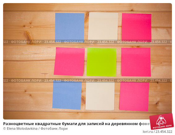 Купить «Разноцветные квадратные бумаги для записей на деревянном фоне», фото № 23454322, снято 29 июля 2016 г. (c) Elena Molodavkina / Фотобанк Лори