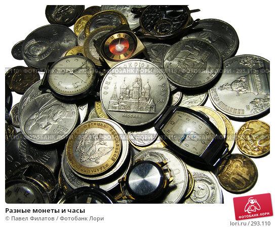 Купить «Разные монеты и часы», фото № 293110, снято 18 мая 2008 г. (c) Павел Филатов / Фотобанк Лори