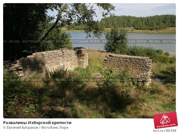 Развалины Изборской крепости, фото № 89594, снято 18 августа 2007 г. (c) Евгений Батраков / Фотобанк Лори