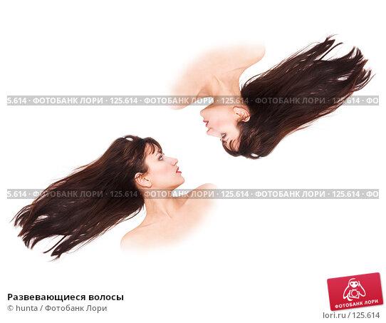 Развевающиеся волосы, фото № 125614, снято 25 октября 2007 г. (c) hunta / Фотобанк Лори