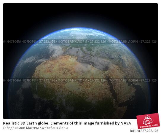 Купить «Realistic 3D Earth globe. Elements of this image furnished by NASA», иллюстрация № 27222126 (c) Евдокимов Максим / Фотобанк Лори