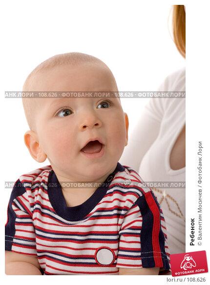 Ребенок, фото № 108626, снято 8 мая 2007 г. (c) Валентин Мосичев / Фотобанк Лори