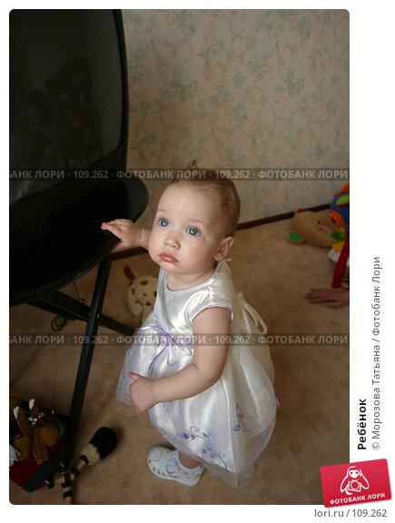 Ребёнок, фото № 109262, снято 6 января 2006 г. (c) Морозова Татьяна / Фотобанк Лори