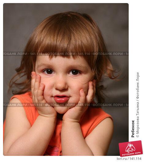 Ребенок, фото № 141114, снято 6 апреля 2007 г. (c) Морозова Татьяна / Фотобанк Лори