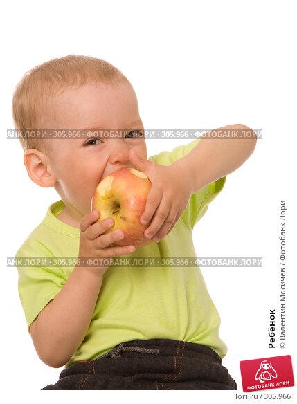 Купить «Ребёнок», фото № 305966, снято 18 мая 2008 г. (c) Валентин Мосичев / Фотобанк Лори