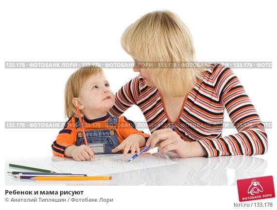 Ребенок и мама рисуют, фото № 133178, снято 12 ноября 2007 г. (c) Анатолий Типляшин / Фотобанк Лори