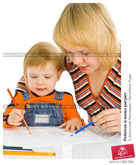 Ребенок и мама рисуют, фото № 282326, снято 12 ноября 2007 г. (c) Анатолий Типляшин / Фотобанк Лори