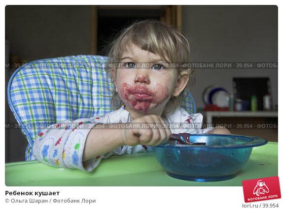 Ребенок кушает, фото № 39954, снято 3 апреля 2006 г. (c) Ольга Шаран / Фотобанк Лори