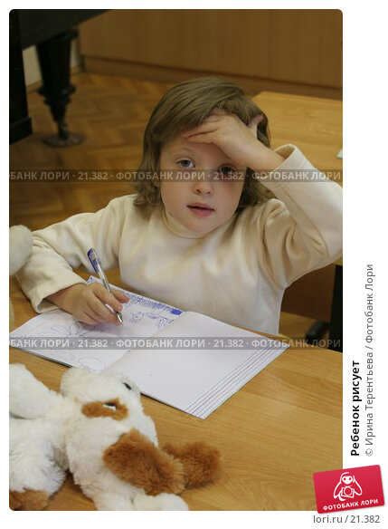 Ребенок рисует, эксклюзивное фото № 21382, снято 2 августа 2006 г. (c) Ирина Терентьева / Фотобанк Лори