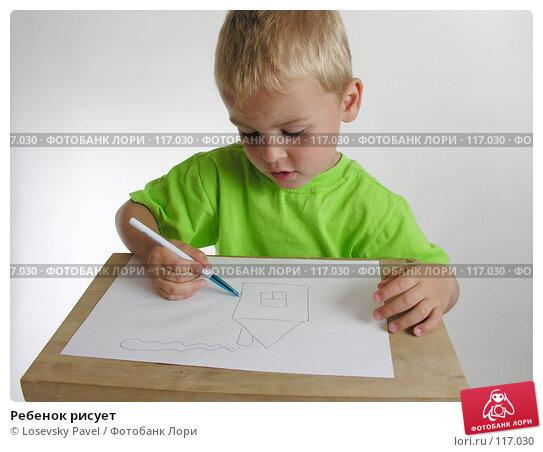 Ребенок рисует, фото № 117030, снято 2 августа 2005 г. (c) Losevsky Pavel / Фотобанк Лори