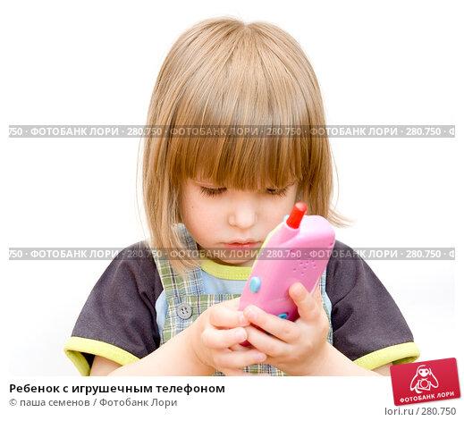 Ребенок с игрушечным телефоном, фото № 280750, снято 27 апреля 2008 г. (c) паша семенов / Фотобанк Лори